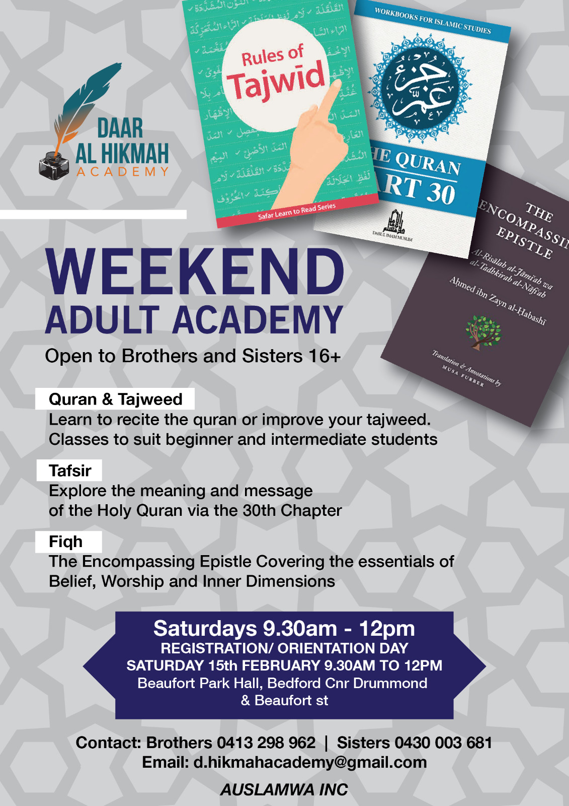 weekend-adult-academy